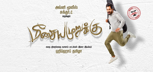 Meesaya Murukku Song Lyrics