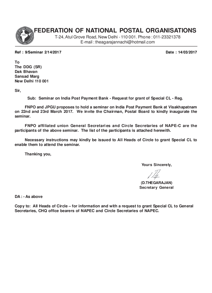 Seminar on india post payment bank request for grant of special cl seminar on india post payment bank request for grant of special cl reg fnpo letter to directorate spiritdancerdesigns Gallery