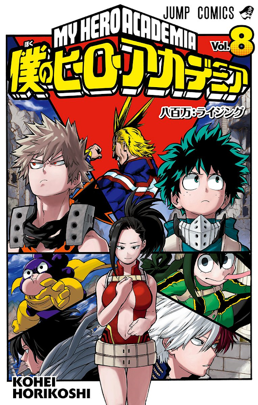 Dunia Chayoy: Download Kumpulan Volume Komik Boku no Hero Academia Lengkap Indonesia