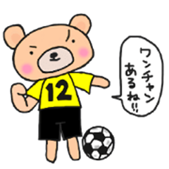 Sticker for yellow and black soccerteams