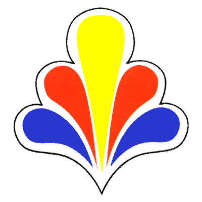 Logo Merdeka 1995