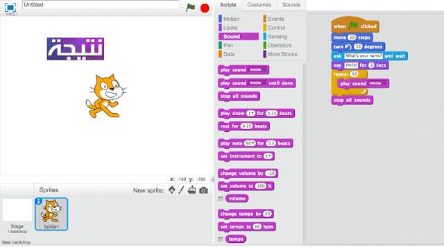 لغات الترميز للأطفال - أفضل مواقع مجانية لتعلم Kids coding languages