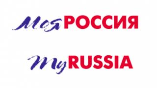 Written In Russian Script 58