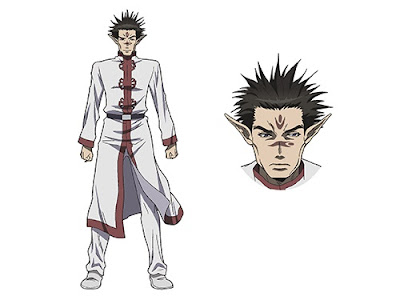 Jin Yamanoi como Dokugakuji