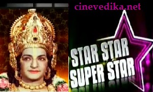 Star Star Super Star – NTR