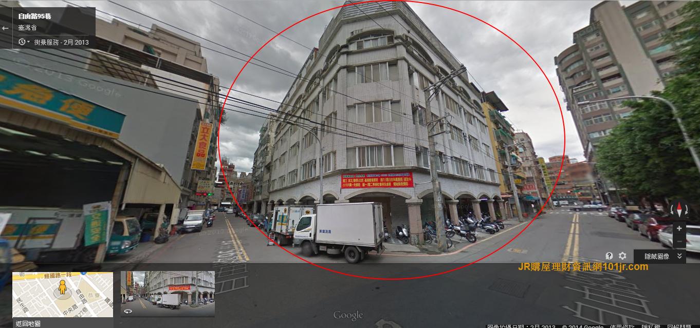 JR購屋理財資訊網: 三民國中就在你家對面,新竹市區最新潛銷案-群新風度