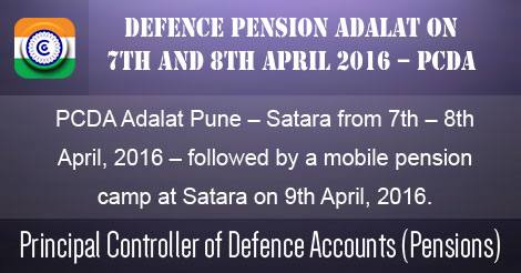 defence-pension-adalat-PCDA
