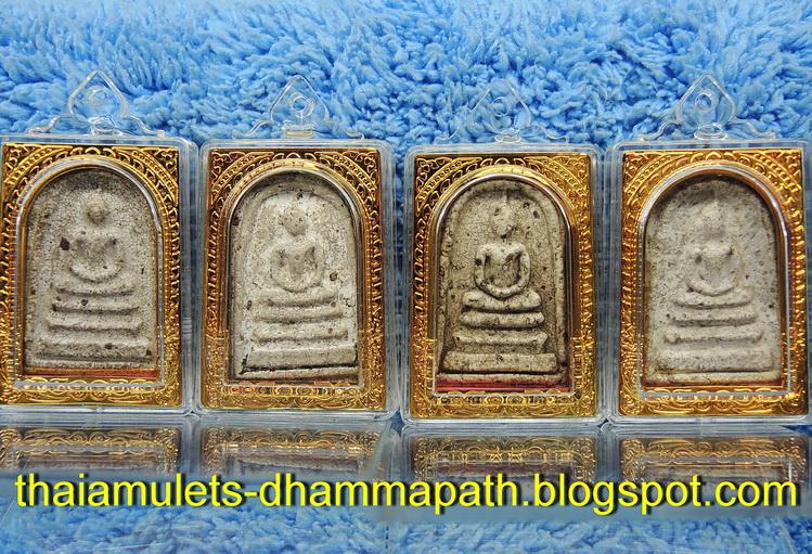 Legend Thai Amulets傳奇泰佛牌: Wat Rakhang瓦拉康-超級帕崇迪 Pim Derm NuarGao 收集套BE 2556.