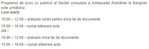Programul de lucru cu publicul al Secției consulare a Ambasadei României la Bangkok