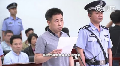 Xie Yang reading his final statement during his trial