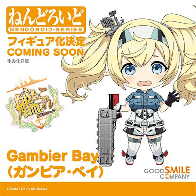 Kantai Collection -KanColle- Nendoroid Gambier Bay