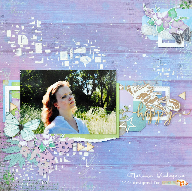 happy layout | Studio75 DT @akonitt #layout #by_marina_gridasova #fussycutting #clearstamp #stamps #scrapbooking papercrafting #crafting #leaves #flowerlayout #flower #diecut #скрапбукинг #скрапбукингкоролев