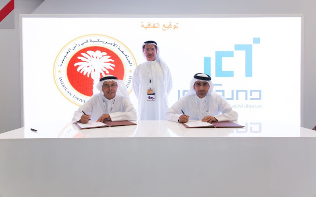 Telecommunications Regulatory Authority signs agreement to fund American University of Ras Al Khaimah's information and innovation center