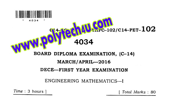 DIPLOMA MATHS -1 ECE OLD QUESTION PAPER 2016