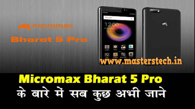 Micromax Bharat 5 Pro