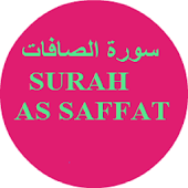 benefits of surah as saffat in urdu