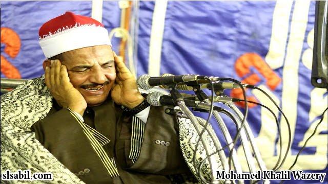 الشيخ-محمود-سلمان-الحلفاوي-القارة-ابوتشت