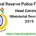 CRPF Head Constable Ministerial Recruitment 2019- 2020 Job Apply online @crpf.gov.in