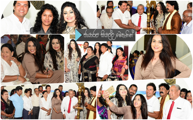 http://www.gallery.gossiplankanews.com/film/allapu-gedara-film-new-production-muhurath-ceremony.html
