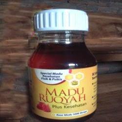 bacaan yg mengandung seruan tolong dan pertolongan kepada Tuhan Subhanahu wa Ta Jual Madu Ruqyah Plus Kesehatan Balikpapan