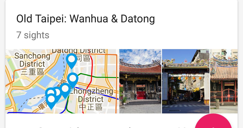 Google Trips 如何活用?自動規劃一日遊行程原理解析教學