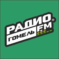 Radio Gomel FM, 101.3 FM Live Online - Радио Гомель FM 101.3
