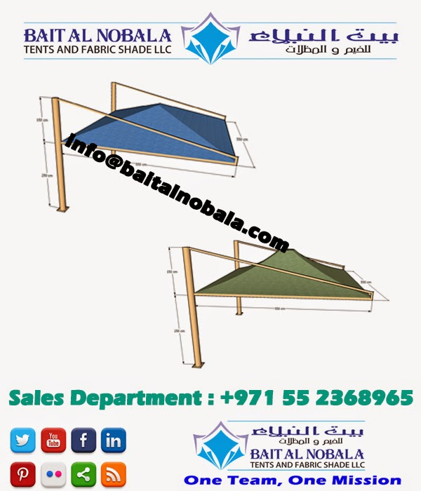 Car Parking Shade Structure | Car Parking Shade Structure