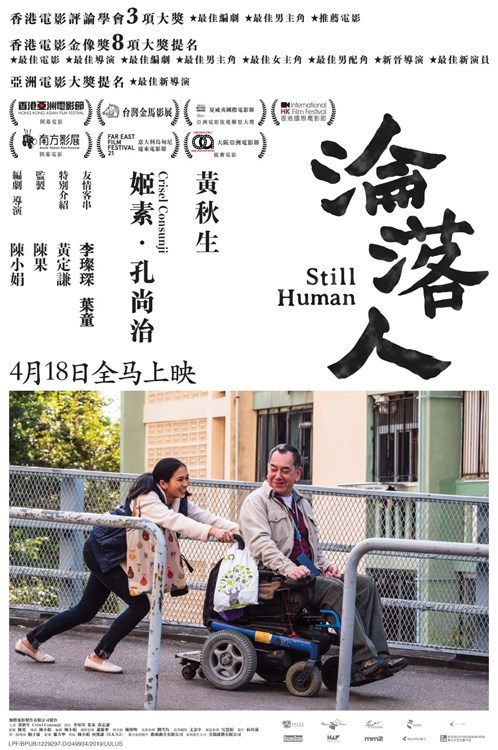 Review Filem Still Human
