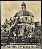 Церква св. Василія (тепер св. Юрія)