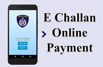 E Challan Online Payment