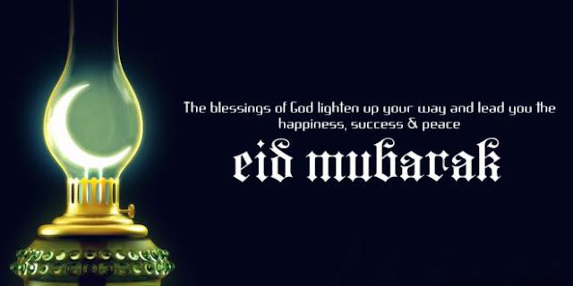 Advance EID Mubarak Wallpapers Wishes 2017