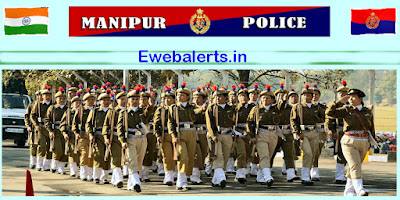 Manipur Police Recruitment