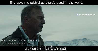 Batman v Superman Quotes