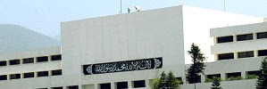 पाकिस्तान की संसद का नाम | Pakistan Ki Sansad Ka Naam