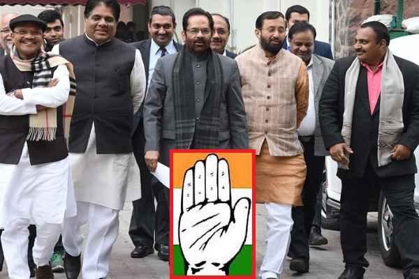 पढ़ें: कांग्रेस का चुनाव चिन्ह जब्त कराने बीजेपी नेता क्यों पहुंचे चुनाव आयोग के पास?