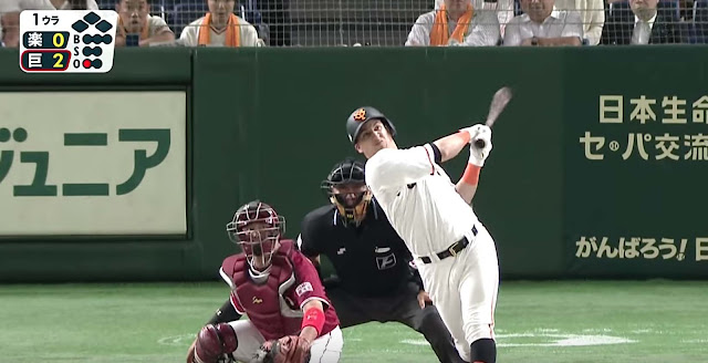 Alex Guerrero conectó este miércoles su décimo cuadrangular de la campaña y remolcó 2 carreras para darle a los Gigantes de Yomiuri un triunfo de 3-1 sobre las Águilas de Rakuten