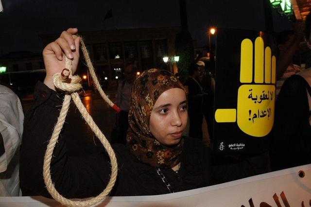 فيدرالية اليسار تتقدم بمقترح قانون بالبرلمان لإلغاء عقوبة الإعدام
