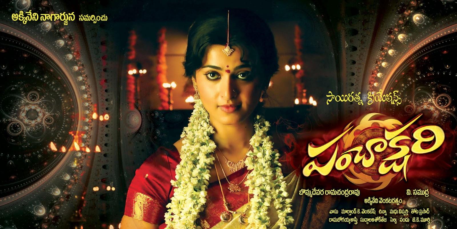 Telugu Movie Panchakshari 2010 Online Live - Anushka Shetty Movies