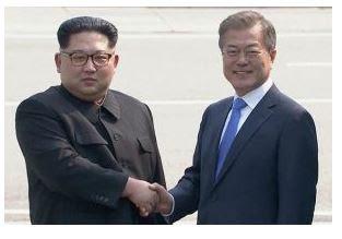 BREAKING: Korean leaders, Kim, Moon cross demarcation line
