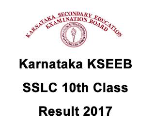 karnataka sslc 10th Class Result 2017