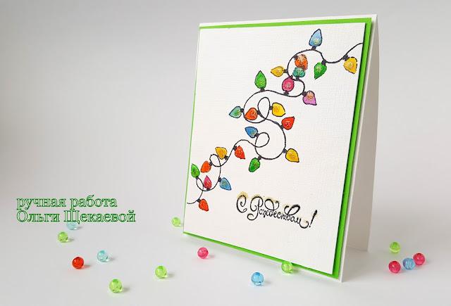 новогодняя открытка, огоньки, гирлянды, с рождеством, с новым годом