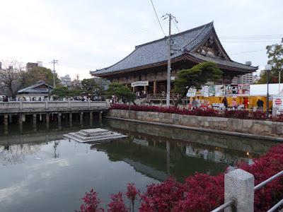 四天王寺 亀の池