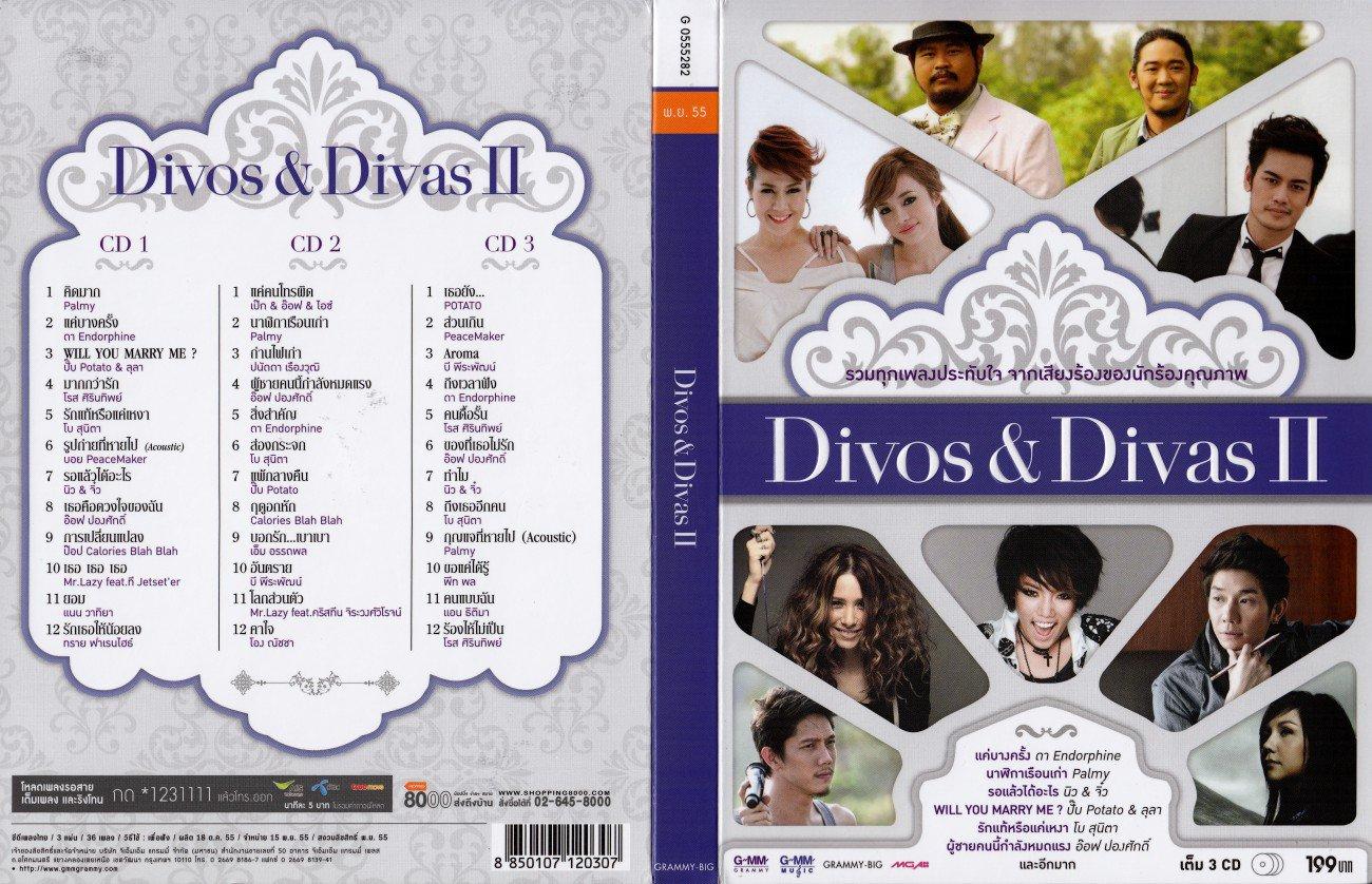 Download [Mp3] GMM GRAMMY อัลบั้ม Divos & Divas II [จัดเต็ม Disc 1-3] @320 KBps (แก้ไข) 4shared By Pleng-mun.com