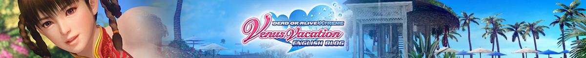 DOAX Venus Vacation English Blog