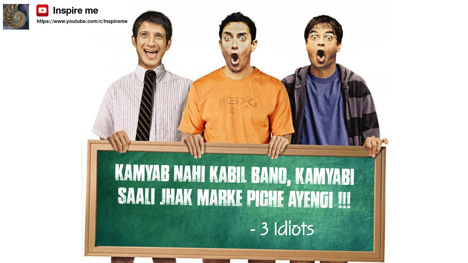 Bollywood most inspirational dialogue from movie 3 idiots \