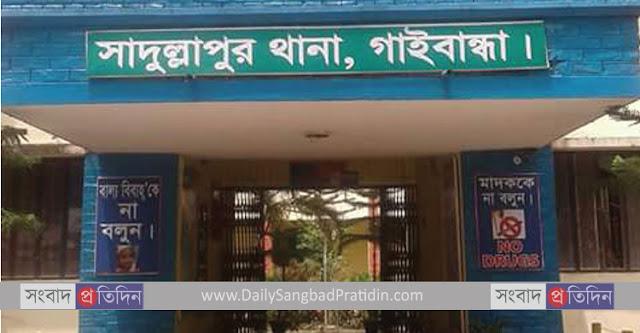 Daily-sangbad-pratidin-Gaibandha-thana