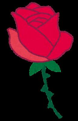 バラのイラスト「つぼみ一輪」