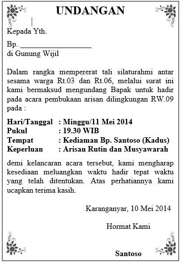 Februari 2014 - Contoh Isi Undangan