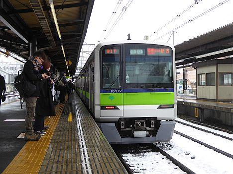 京王電鉄 各停 新線新宿行き 10-300形370F(2016.3大雪臨時運行)