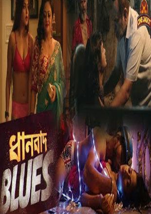 [18+] Dhanbad Blues (2018) Hindi Complete S01 – 720p HDRip 1.3GB